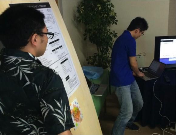 自然言語処理若手の会2015 発表準備中